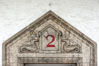 Portal zum Badehaus 2 in der Jugendstil Kuranlage Sprudelhof, Bad Nauheim
