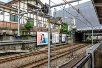 tokyo harajuku station