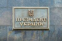 Entrance to office of President of Ukraine