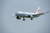 Air China Airbus A320 Neo commercial airplane against sky