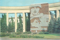 Anapa, Russia - September 02, 2019: Scanned Photograph of Volgograd, Pavlov's house 1980