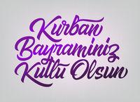 Kurban Bayraminiz Kutlu Olsun lettering, greeting card design
