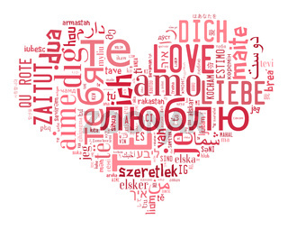 wordcloud Love you in different languages in heart shape