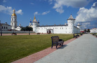 The view of Tobolsk Kremlin from the Red square. Tobolsk. Tyumen Oblast. Russia