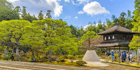 Ginkakuji Silver Pavilion, Kyoto, Japan