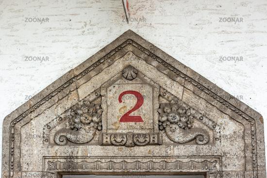 Portal to the bathhouse 2 in the Art Nouveau spa complex Sprudelhof, Bad Nauheim