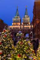 Christmas tree on Red square in Moscow Russia
