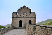 Watchtower on the Great Wall in China