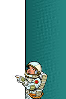 girl daughter child astronaut. Point to copy space poster