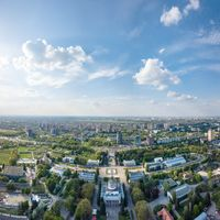 Exhibition Center at Kiev, vdnh, panoramic view city ,Ukraine. Photo from the drone