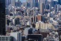 Aerial view Tokyo skyscrapers shinjuku.