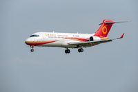 Chengdu airlines COMAC ARJ21-700 commercial airplane against sky