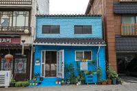Gaehang nurigil shops