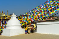Buddhist prayer flags at the Boudhanath Stupa, Kathmandu, Nepal