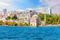 The Molla Celebi Mosque and Istanbul buildings, Turkey