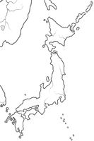 World Map of JAPAN: «Land of the Rising Sun» (endonym: Nippon/Nihon), and its islands. Geographic chart.