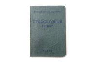 Soviet Union Soyuz card