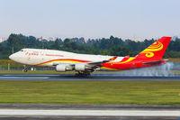 Suparna Airlines Boeing 747-400F airplane Chengdu airport