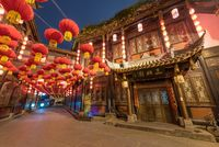 Jinli street with chinese manterns in Chengdu China