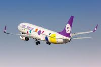 9Air Boeing 737-800 airplane Guangzhou airport