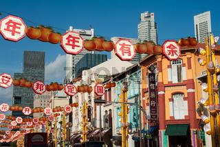Singapur, Republik Singapur, Bunte Strassenszene in Chinatown