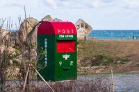 Huge Ganjeolgot Mailbox near Main Coast Monument. Easternmost Point of Peninsula in Ulsan, South Korea. Asia