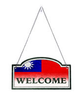 Taiwan welcomes you! Old metal sign isolated