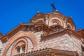 Tower dome of the Plaosnik church