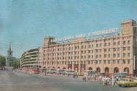 Anapa, Russia - September 02, 2019: Scanned Photograph card Volgograd, communication house