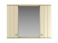 Bathroom mirror cabinet, front view