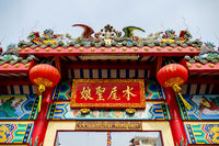 chinese dragon on the roof of temple, digital photo picture as a background