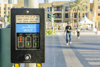 Pedestrian Crossing Machine in Arabic and English
