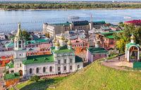 Beautiful view of Nizhny Novgorod