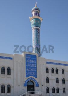 Minarett der Muttrah-Mosche, Maskat, Oman