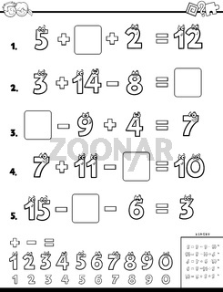calculation educational page for children