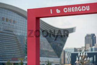 Red frame with I love Chengdu inscription