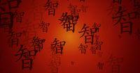 Wisdom Chinese Symbol Background