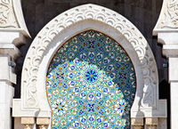 Close Up Of Arabic Decorations, Architectural Detail At The Wall In Mosque