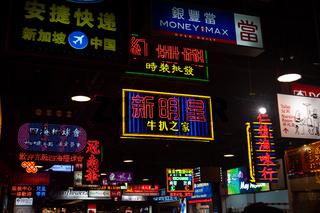 Singapur, Republik Singapur, Bunte Neonschilder im Jurong Point Einkaufszentrum