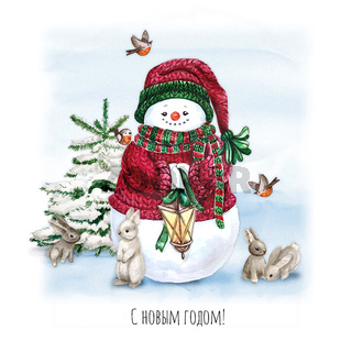 Watercolor Christmas Tree with snowman, bunny, lamp and gift. Holiday Decoration Print Design Template. Handdrawn card with text - Merry christmas and happy new year on russian language.