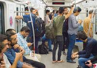 People at metro train. Tehran
