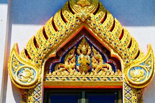 kho samui bangkok  thailand incision of