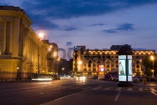 Hilton Hotel, Bukarest, Rumänien