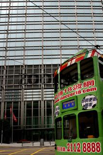 hongkong230