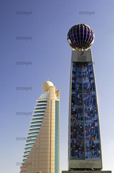 Etisalat Tower, Memorial Stele, Dubai
