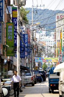 streetlife in Busan