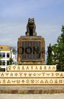 Denkmal des Mongolischen Staatssiegel, Mongolei