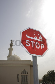 Moschee mit Stopschild, Al Sharjah, Dubai, Emirate