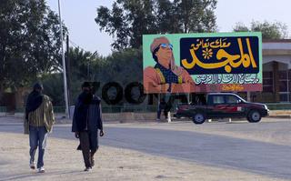 Muammar al-Gaddafi Poster, Darj Libyen