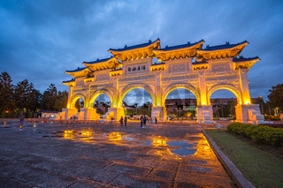 The Gate of Great Piety, Chiang Kai-shek Memorial Hall at night in Taipei city, Taiwan